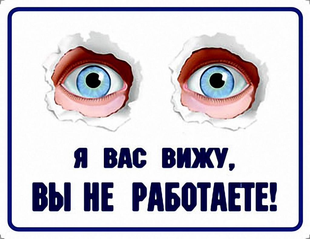 smexo_plakaty_601192