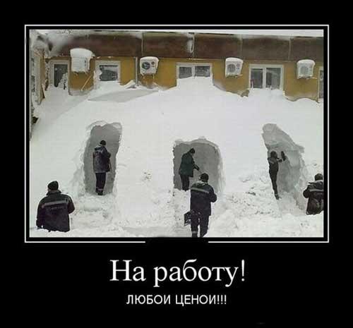 prikoly_pro_rabotu_081