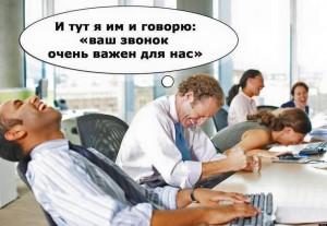 1468820244_1468621892_prikol-27