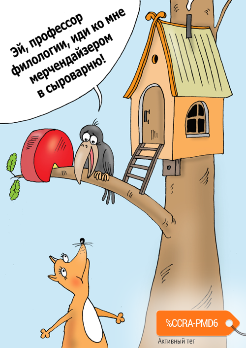 karikatura-syrodel_valeriy-tarasenko_28986