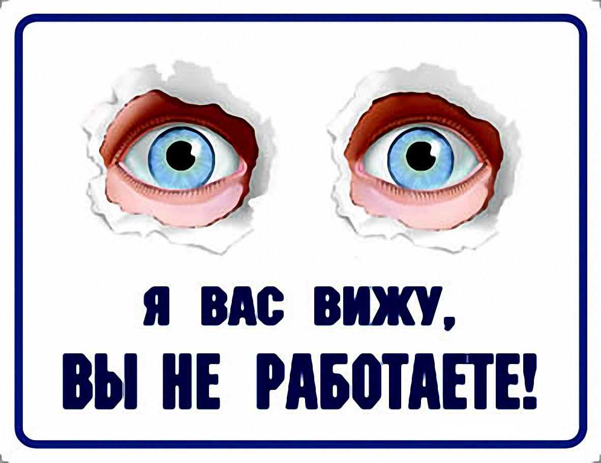 0_smexo_plakaty_601192