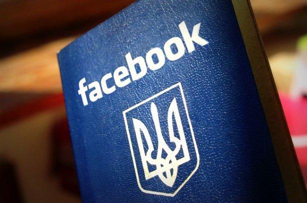 facebook-ua