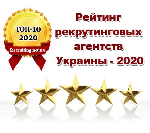 dhdhudhndhdhdh-2020
